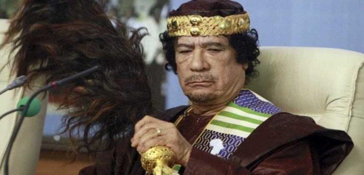 بعد 5 سنوات على موته.. أين خبأ القذافي ثروته الأسطوريّة؟